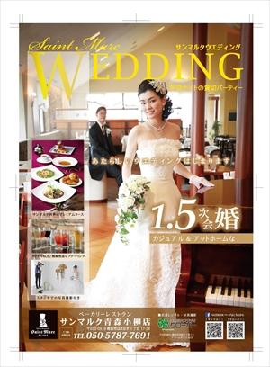 clover_saintmarc_wedding